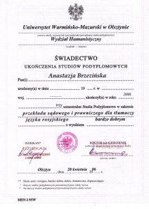 1-2-2006-studia-podyplomowe-uwm-2